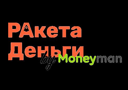 Ракета деньги. Оформить микрозайм на портале 365 Кредит