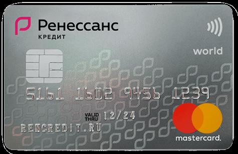 """Ренессанс Кредит - кредитная карта """"Drive 365, оформить на портале 365 Кредит"""