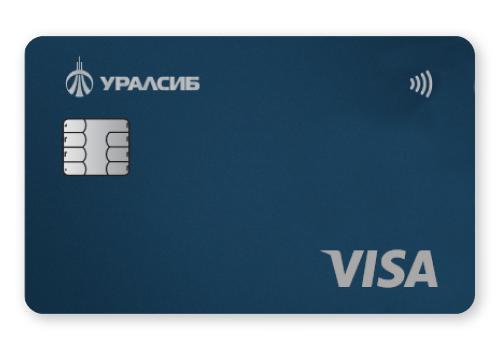 УРАЛСИБ Банк - кредитная карта. Оформить на портале 365 Кредит.